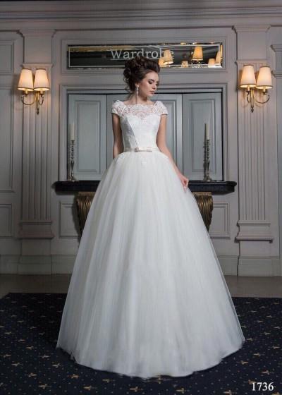 Свадебное платье Арт. 1116