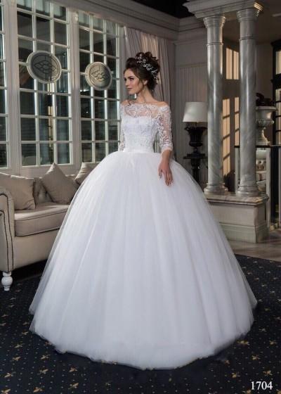 Свадебное платье Арт. 1133