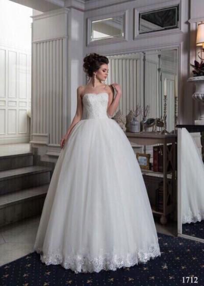 Свадебное платье Арт. 1156